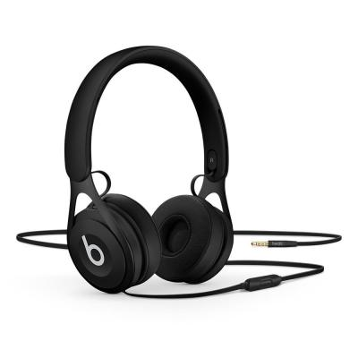 Apple headset: Beats EP - Zwart