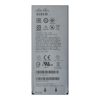 Cisco batterij: 8821 Battery Extended