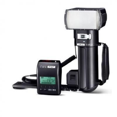 Metz camera flitser: 76 MZ-5 - Zwart
