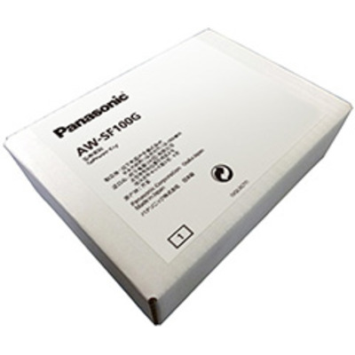 Panasonic AutoTracking Ext Type (3 cams) Videosoftware