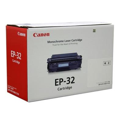 Canon 1561A003 toner