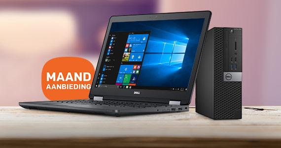 Dell maandaanbiedingen februari: veel korting op laptops, pc en workstation