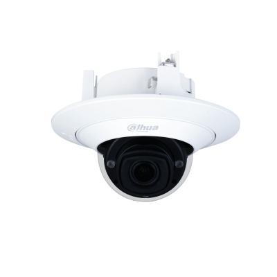 Dahua Technology IPC-HDPW5241G-Z IP-camera's