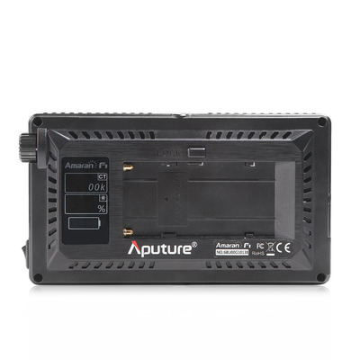 Aputure AP-AL-F7