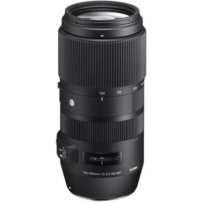 Sigma 729955 camera lens