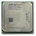 Hewlett Packard Enterprise 653982-B21 processor