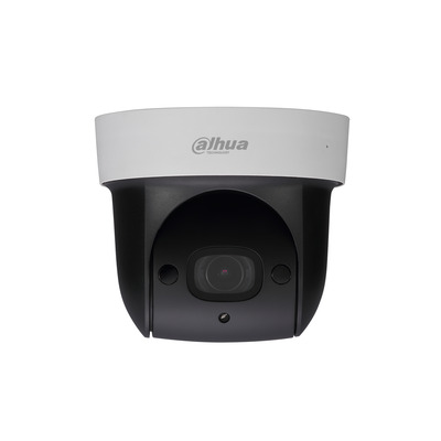 Dahua Technology 1.0.01.07.11283 IP-camera's