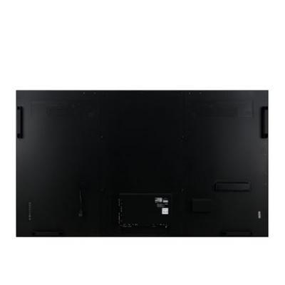 LG 84WS70MS-B public display