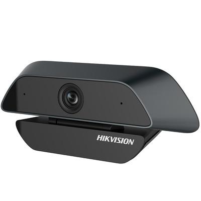 Hikvision Digital Technology DS-U12 webcams