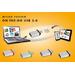 Integral INFD8GBMIC-OTG USB flash drive