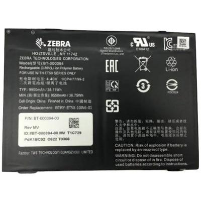 Zebra BTRY-ET5X-10IN5-01 Reserveonderdelen voor tablet