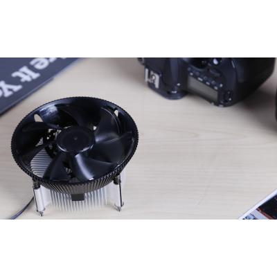 Cooler Master RR-I70-20FK-R1 Hardware koeling