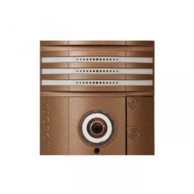 Mobotix MX-T25-N016-A video intercom system