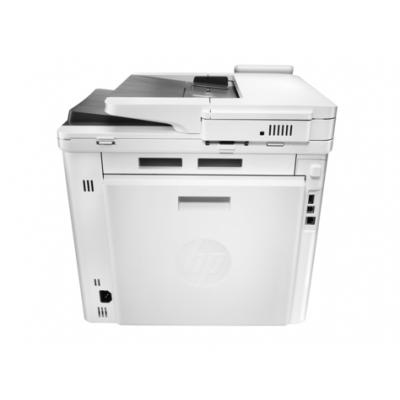 HP M5H23A#B19 multifunctional