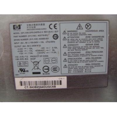 HP 403985-001-RFB power supply unit