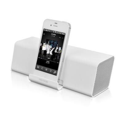 Microlab MD212 WHITE draagbare luidspreker
