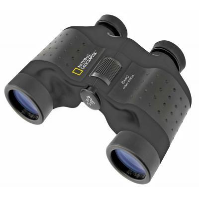 Bresser Optics 9103500 verrrekijker