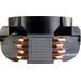 Inter-Tech 88885233 Hardware koeling