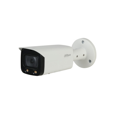 Dahua Technology HFW5442T-AS-LED IP-camera's