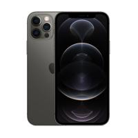 Nieuw: iPhone 12 Pro.