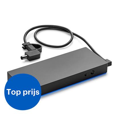 HP Power Bank voor uw laptop