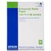 Epson Enhanced Paper, DIN A2, 192g/m² Grootformaat media
